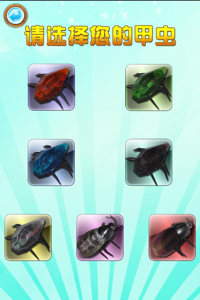 Screenshot X-Beetle2
